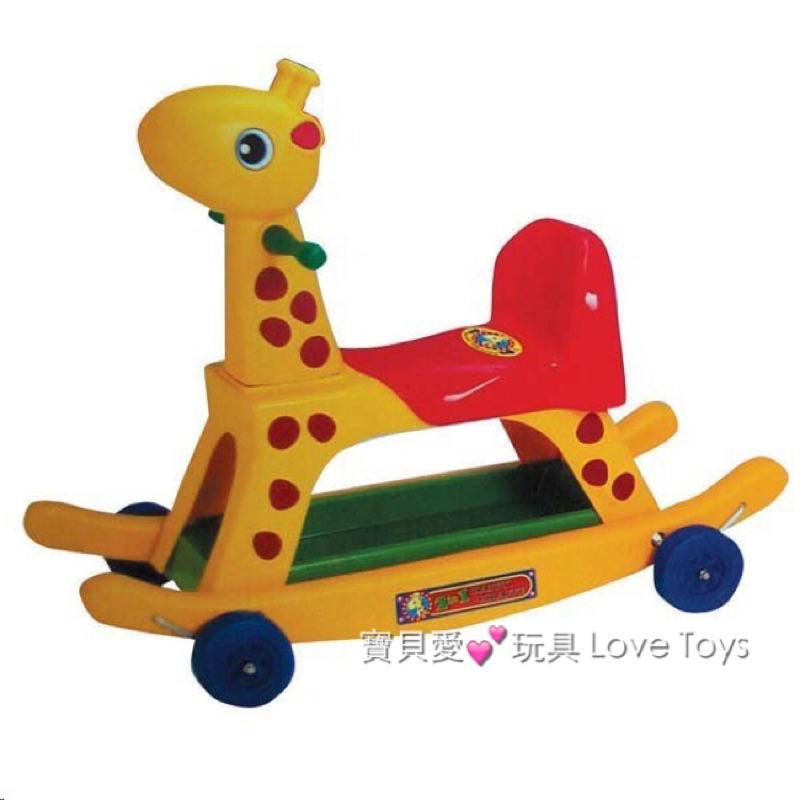 奇買KEMALL 搖鹿二合一學步車搖搖馬 製