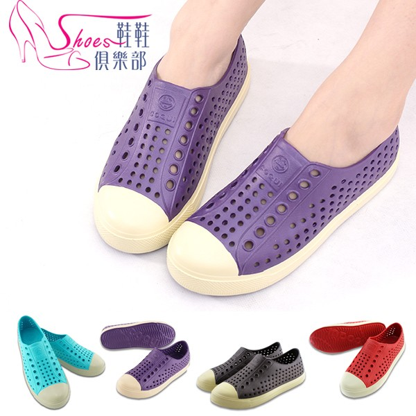 休閒鞋~鞋鞋俱樂部~~004 7102 ~.水藍紫.繽紛多彩防水休閒洞洞鞋版型偏小