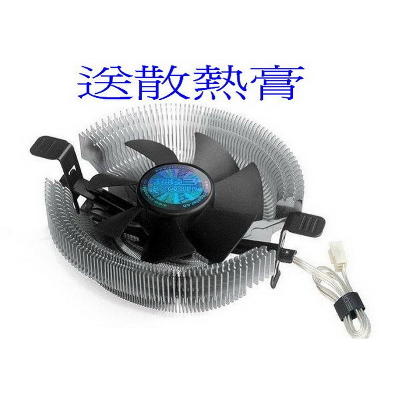 小港3C ~一年保~超頻3 青鳥3 超靜音CPU 風扇~送散熱膏~LGA 775 1155