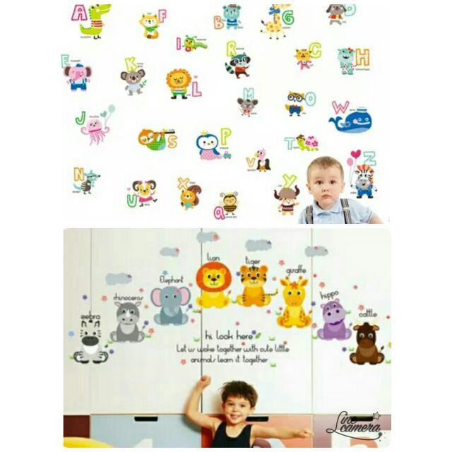 大米米雜貨 可愛動物英文學習字母英文字母pvc 壁貼牆貼教室
