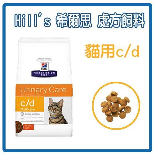~力奇~Hill s 希爾斯希爾思處方飼料貓用C D 1 5kg 新包裝570 元B062