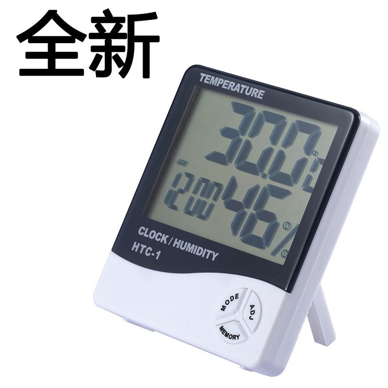 溫濕度計超大螢幕鬧鐘HTC 1 多 溫度計 時鐘 鬧鐘室內溫度電子溫度計液晶濕度計 Q