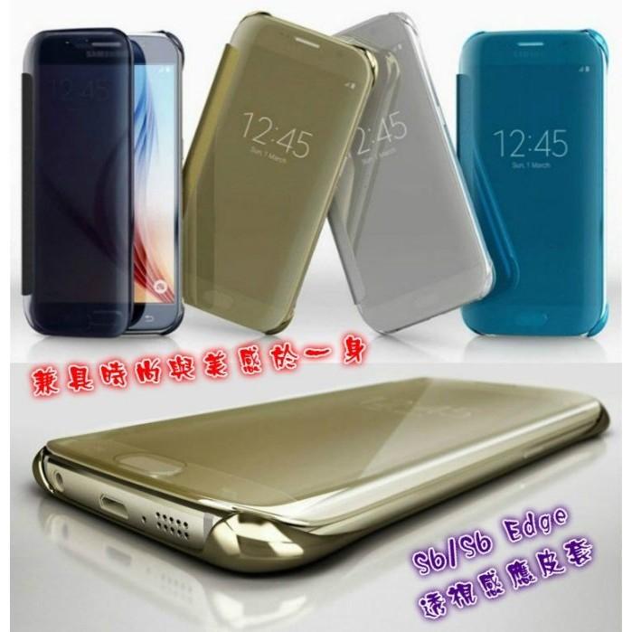 外觀全透視感應皮套S6 S6 edge G9250 Clear View 鏡面立顯手機殼