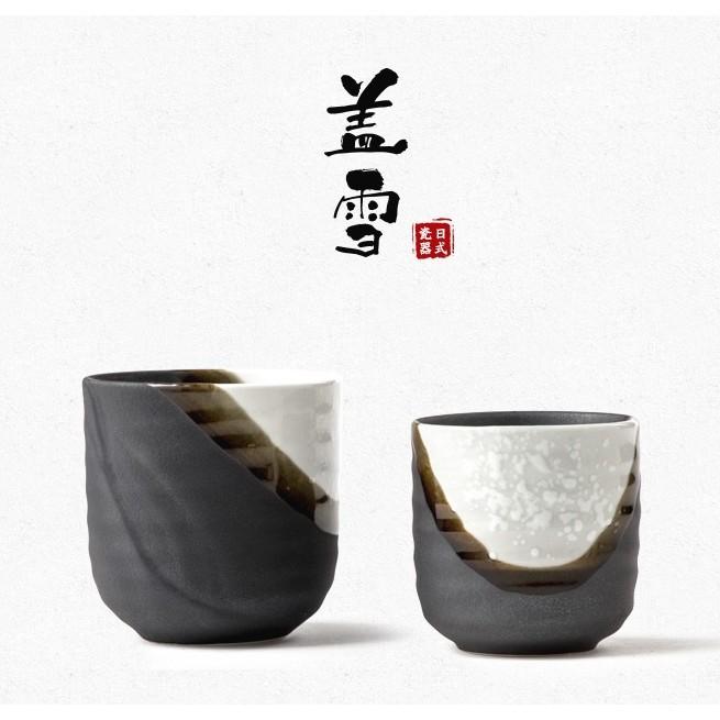 日式蓋雪杯茶杯釉下彩茶具水杯富士山燒酒杯無印風zakka muji 風