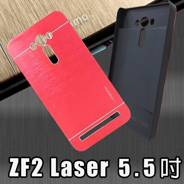 Asus ZenFone2 Laser 5.5吋 ZE550KL 金屬拉絲 硬殼背蓋 保護殼 手機殼 髮絲紋 B31E1