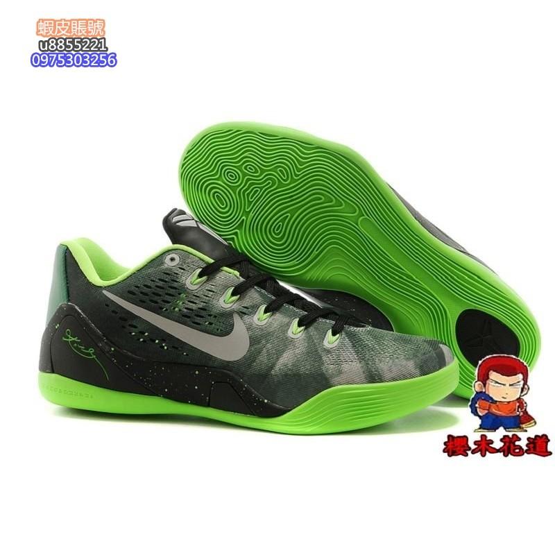 Nike Kobe 9 IX EM KB9 LOW XDR 黑綠40 46 男款衝評