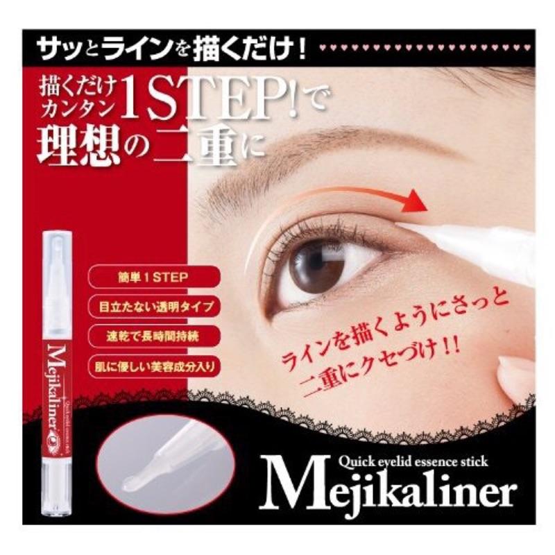 xn 日貨 Mejikaliner 日用隱形自然自然雙眼皮筆記憶雙眼皮膠筆雙眼皮整型筆
