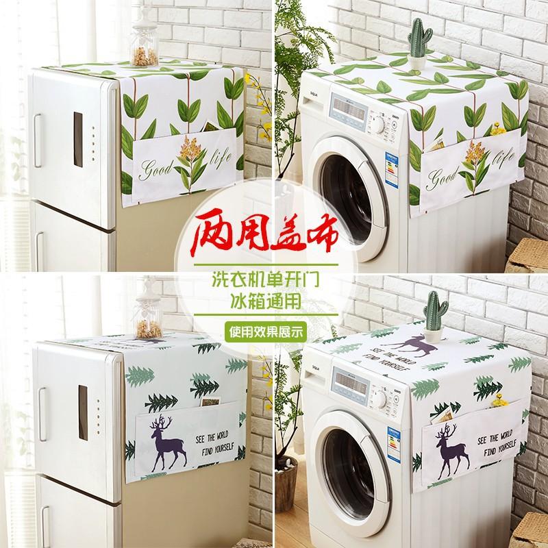 Baby ~Shop 田園布藝冰箱防塵蓋布單開門對開門雙開門冰箱防塵罩洗衣機罩蓋巾