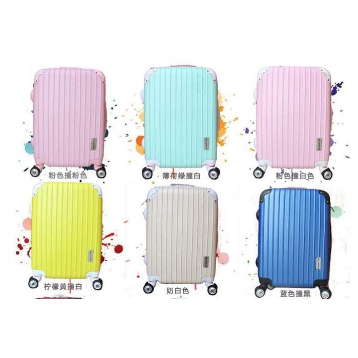 可愛20 吋拉桿箱萬向輪女旅行箱行李箱密碼箱登機皮箱