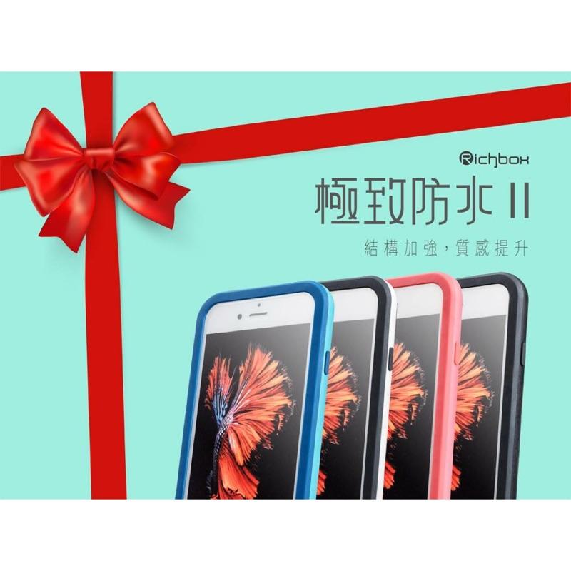 贈行動電源Richbox 防水殼iPhone 5 5SE 6 6s 6 Plus 6s P