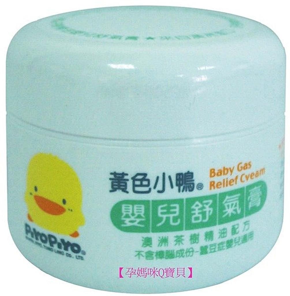 ~孕媽咪Q 寶貝~ 黃色小鴨薰衣草茶樹精油舒氣膏不含樟腦成份88182