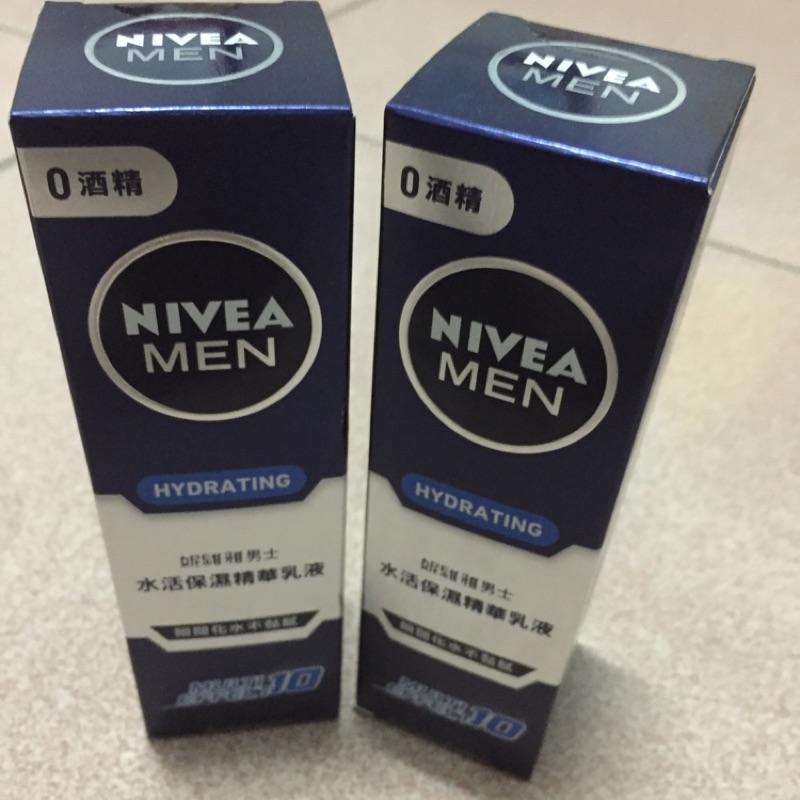 NIVEA 妮維雅男士水活保濕精華乳液