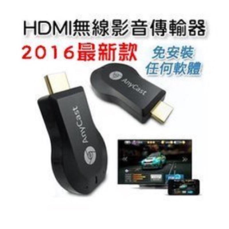 ‼️ ‼️Anycast 無線影音傳輸器高清1080p 影音傳輸器支援蘋果安卓系統電視無線
