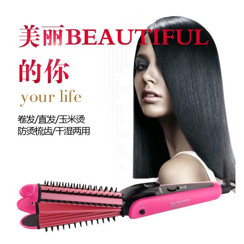 直卷兩用夾板直髮梳三合一多 捲髮棒電夾板玉米須