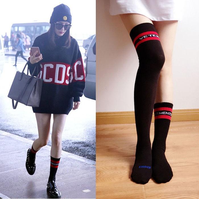 2 雙一組楊冪同款純棉女襪中筒新品條紋字母拼色襪子女襪長筒堆堆襪