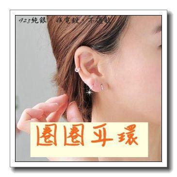 男女純銀簡約圈圈耳環迷你耳圈耳骨圈情侶耳扣耳釘可愛耳飾s925 甜美正品 日韓氣質防過敏耳
