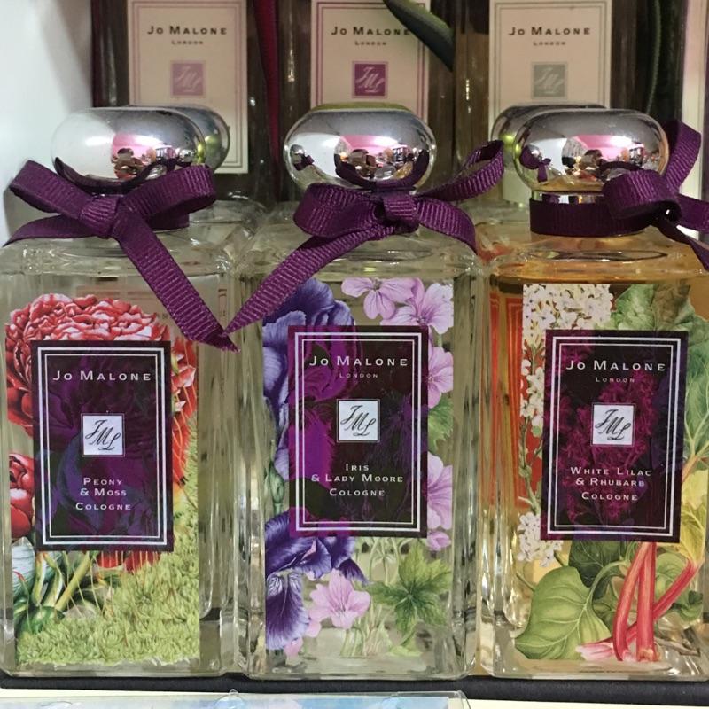 Jo Malone 絕版倫敦花園香水分裝體驗試管2ml 白丁香與大黃、鳶尾花與天竺葵、牡丹