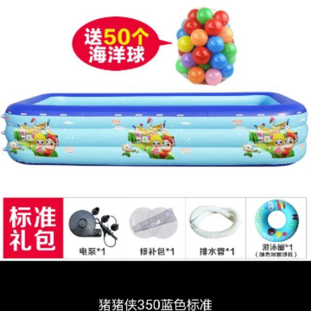 豬豬俠兒童充氣游泳池加厚家庭戲水池演戲池( )