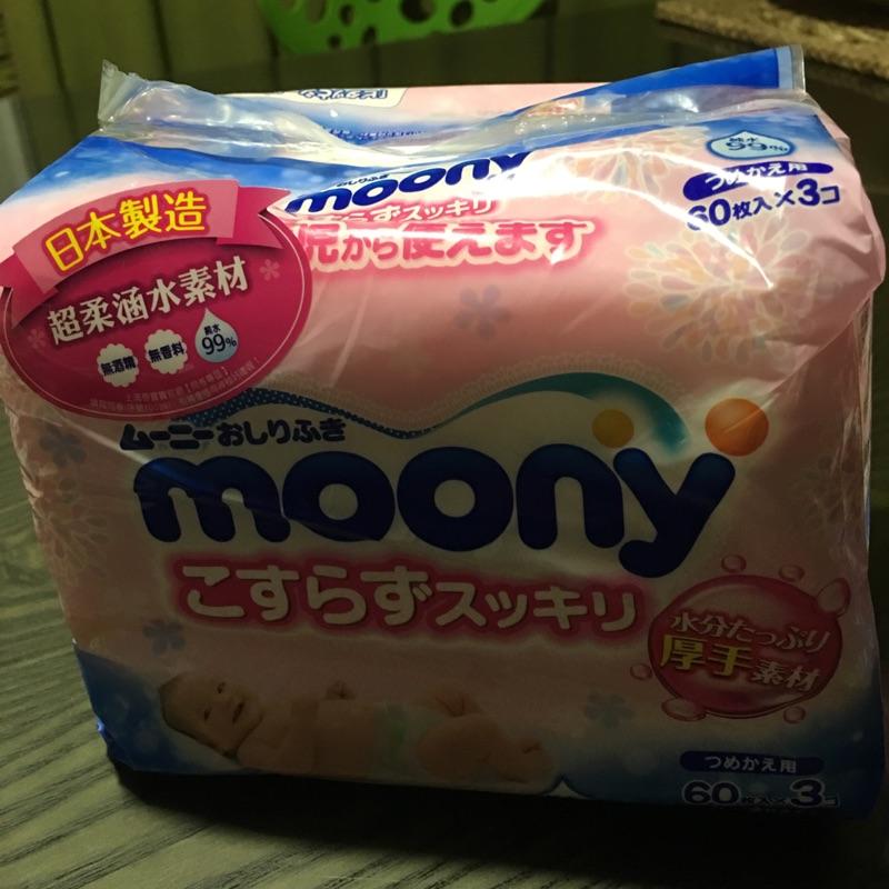 滿意寶寶Moony  版濕巾厚型補充包60 抽3 入)