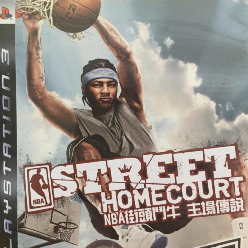 PS3 NBA 街頭籃球鬥牛主場傳說