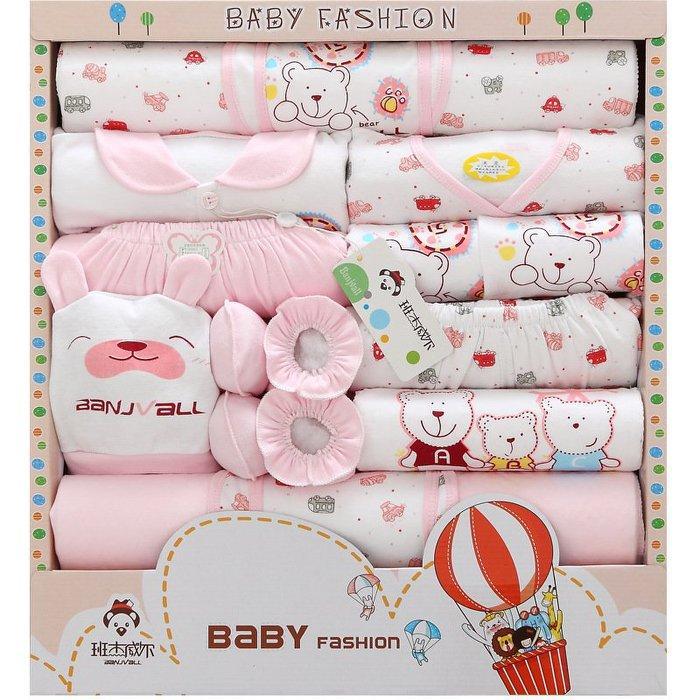 笨笨小舖18 件套純棉初生嬰兒衣服春夏秋裝新生兒 母嬰用品滿月寶寶套裝新生賀禮