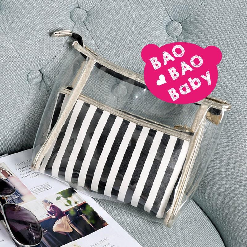 黑白條紋 化妝包盥洗包 兩件組防水旅行袋小物包收納包手拿包