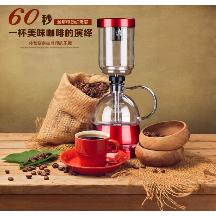 帝國咖啡壺電動虹吸壺家用虹吸式咖啡套裝手動耐熱玻璃煮咖啡機 工廠直送