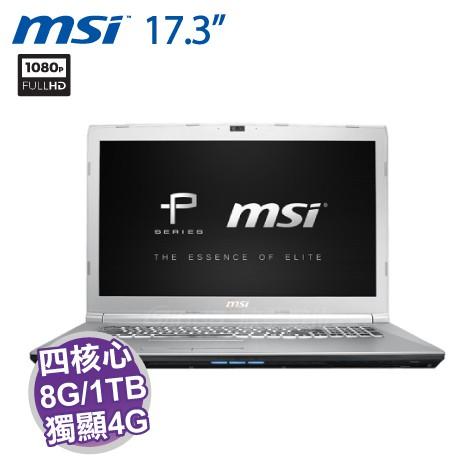 全新未拆封 小奇微星 MSI PE72 7RD-1000TW 時尚限定版