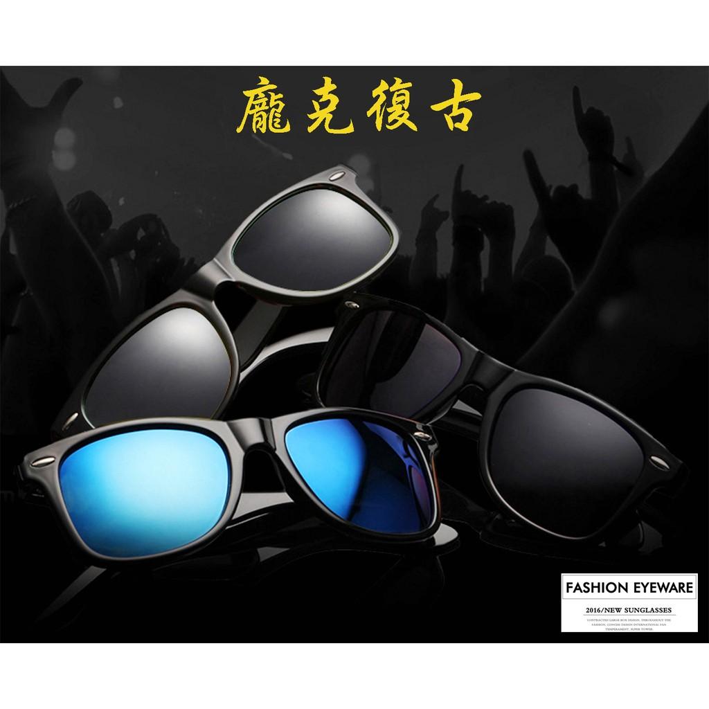 百搭小臉圓臉美國旅行者復古版材 太陽眼鏡墨鏡潮人 戶外休閒男女情侶款抗紫外線UV400