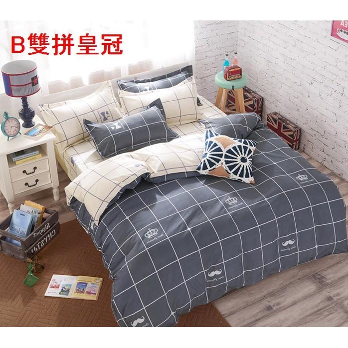 風平單式四件套床包組涼被床單組枕頭套(大)此為平單式床包購買前請注意