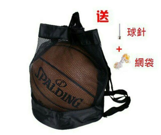 籃球袋排球袋足球袋球類收納袋網袋 包籃球網包單肩雙肩送球針網袋