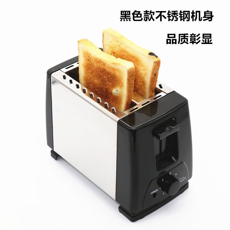 全自動不銹鋼多 家用烤面包機多士爐吐司機早餐機2 片 促