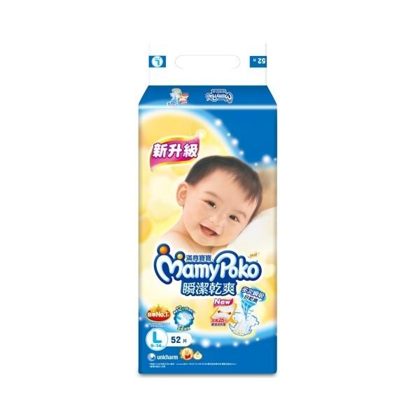 滿意寶寶瞬潔乾爽嬰兒紙尿布M62 L52 XL44 片,1 包330 元