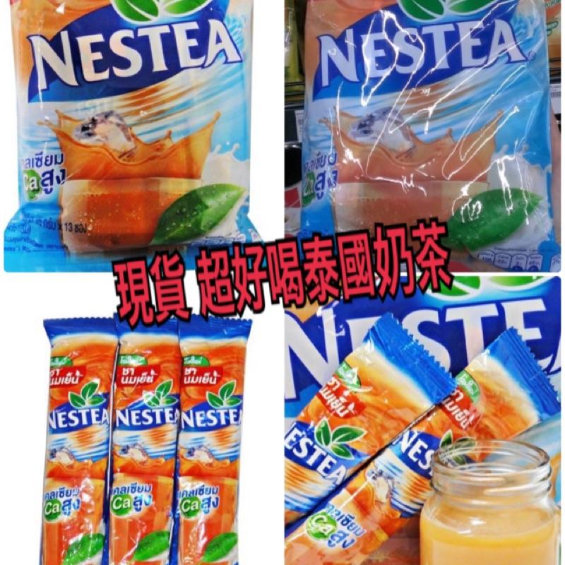 ~ 超好喝泰國奶茶泰式奶茶泰國雀巢奶茶35gx13 包泰國最 的泰式奶茶150 袋內容量: