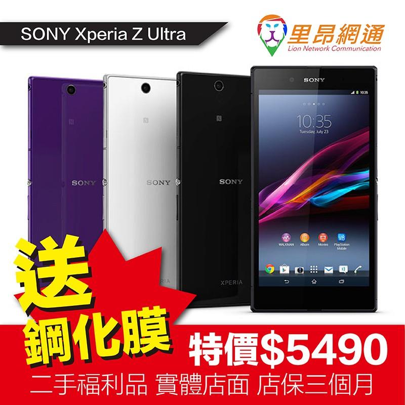 里昂網通 99 新SONY Xperia Z Ultra C6802 6 44 吋800