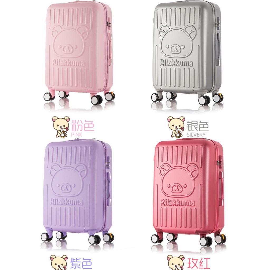 ~樂趣發現~輕鬆熊拉桿箱20 寸萬向輪旅箱學生行李箱24 寸女拉箱