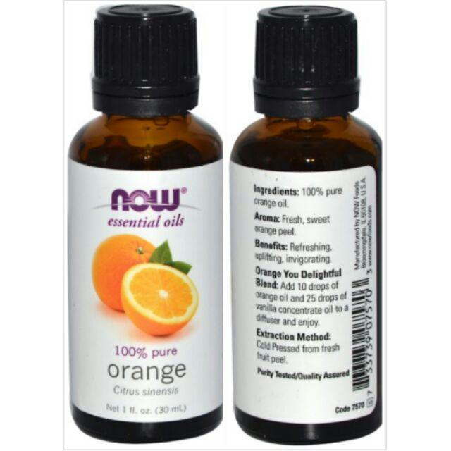 KiNi 小舖 榮獲美國總統獎 非分裝精油Now Essential Oils 柳橙精油3