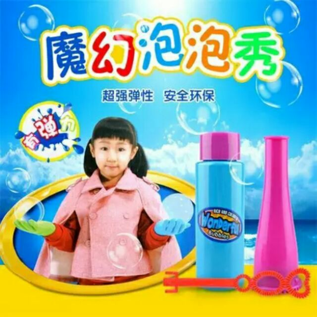 神奇 魔幻泡泡秀可手拍彈跳吹泡泡玩具套裝帶手套吹不破魔術彈力泡泡水泡泡棒