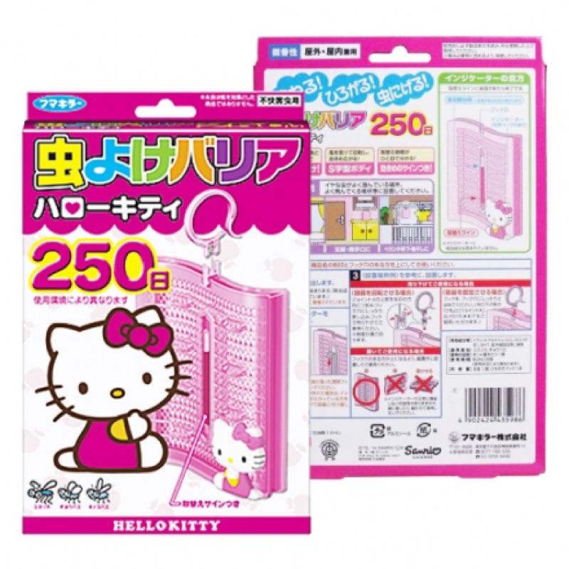 ~  ~Hello Kitty 250 日天然精油驅蚊掛環 蜜雪梨