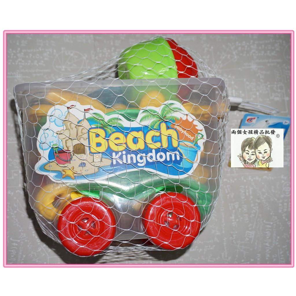 36 小時內出貨夏日戲水沙灘玩具挖沙組手推車11 件組海灘玩具玩沙工具挖沙組玩沙組