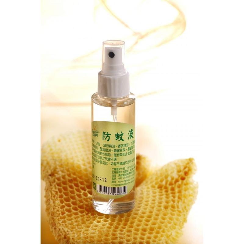 宏基蜂蜜防蚊液100ml 瓶~5 瓶超取~可混搭蜂蠟防蚊霜20g , 前請先問與答確認