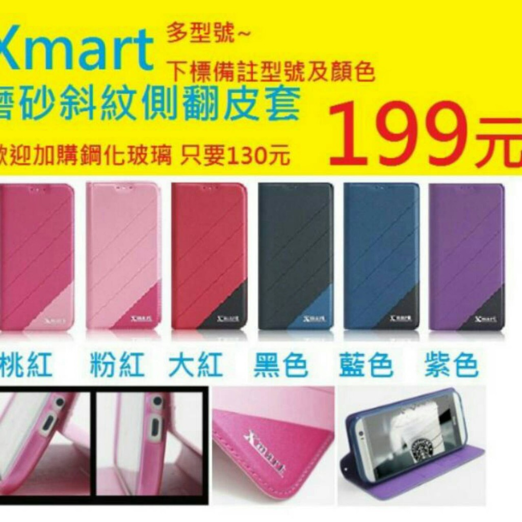 HTC ONE M8 M9 ME ME9 E9 E9 E9PLUS A9 X9 M10 1