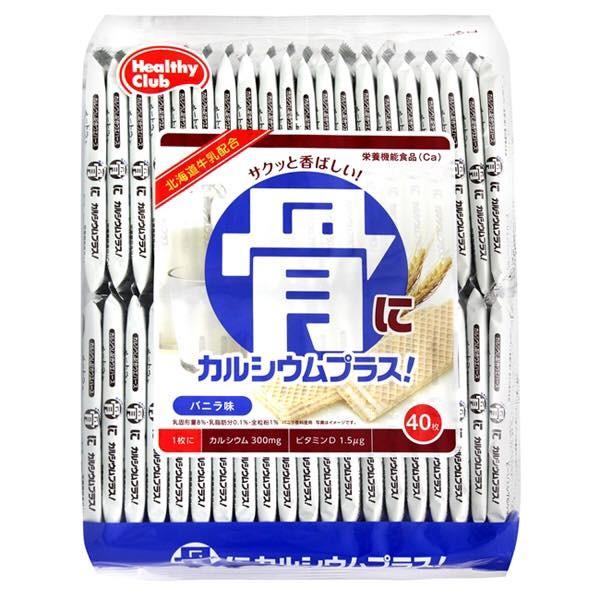 Hamada 哈馬達威化餅加鈣可可豆乳藍莓巧克力香草