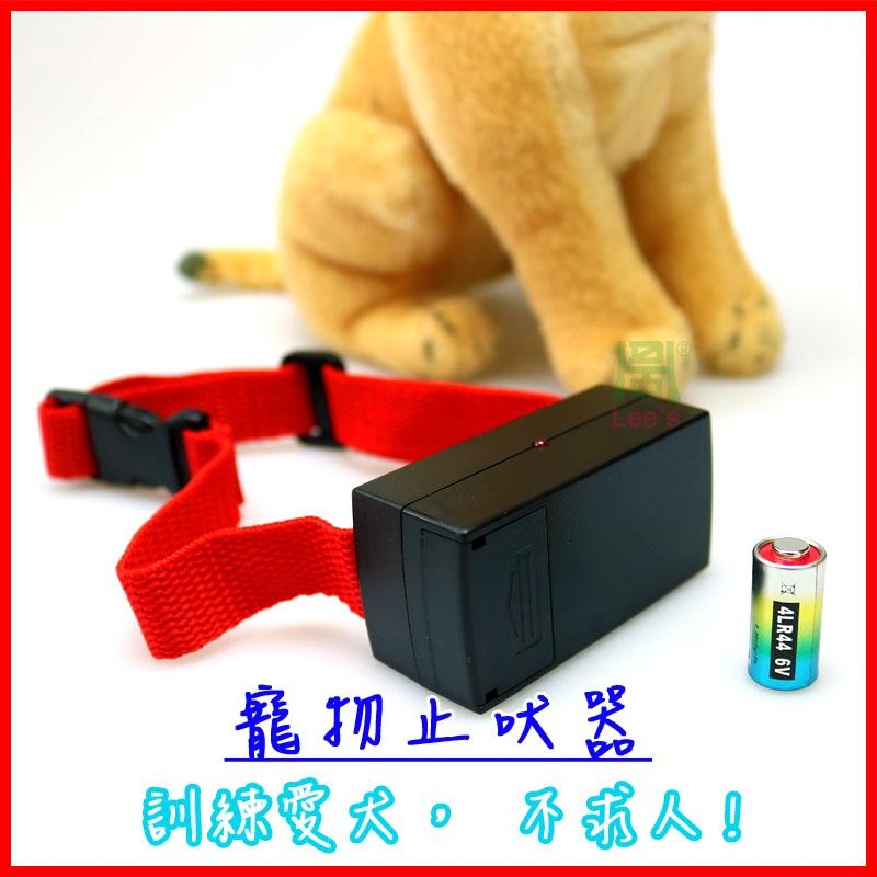 ~LEE S ~寵物止吠器電池x1 4LR44 電池訓狗器電擊項圈聲控狗鍊止吠項圈安全訓犬