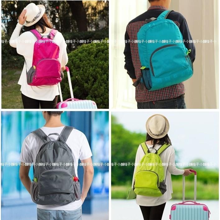 戶外折疊雙肩包旅行收納包輕便折疊包超輕皮膚包防水收納包折疊 袋四色選擇
