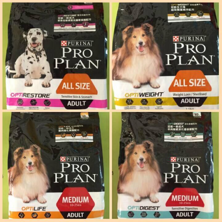 新冠能ProPlan 狗糧~冠能一般成犬雞肉強化保護配方~~冠能一般成犬羊肉敏感消化道保健
