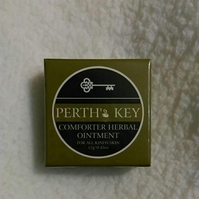 Perth s key 柏司金好想用青草膏