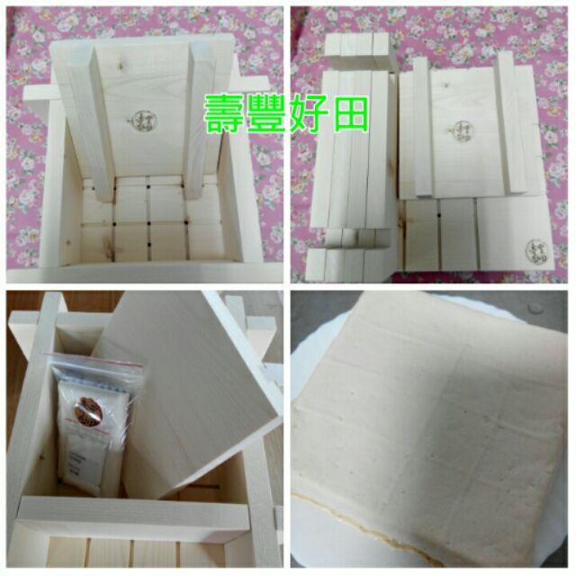 壽豐好田 豆腐模具1 號模組
