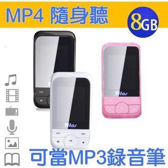 魔力音符1 8 吋MP4 播放器8GB 錄音筆MP3
