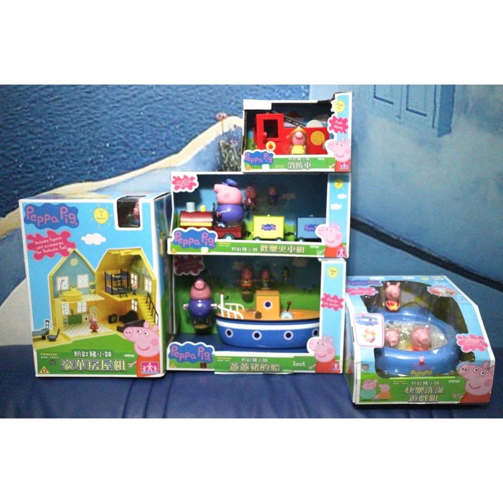 幸福小樹童趣企業社Peppa Pig 粉紅豬小妹豪華房屋組爺爺豬的船歡樂火車組消防車快樂洗